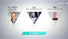 Top Doctor 尊享沙龙 听美国专家讲:您所不知道的乳腺癌(上海站)