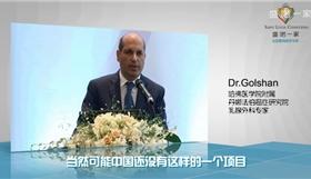 Top Doctor 尊享沙龙 听美国专家讲:您所不知道的乳腺癌(杭州站)