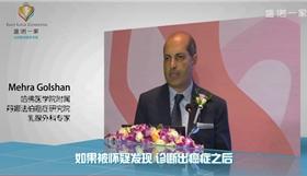Top Doctor 尊享沙龙 听美国专家讲:您所不知道的乳腺癌(北京站)