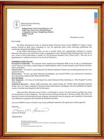 纪念斯隆凯特琳癌症中心合作关系证明信(英文版)