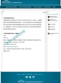 美国联盟医疗体系官网对盛诺一家合作关系的认证链接(中文版)