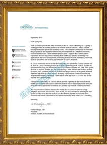 盛诺一家与美国联盟医疗体系正式签约(英文版)