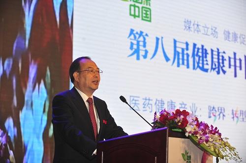 人民日报社社长杨振武在第八届健康中国论坛上致辞.jpg