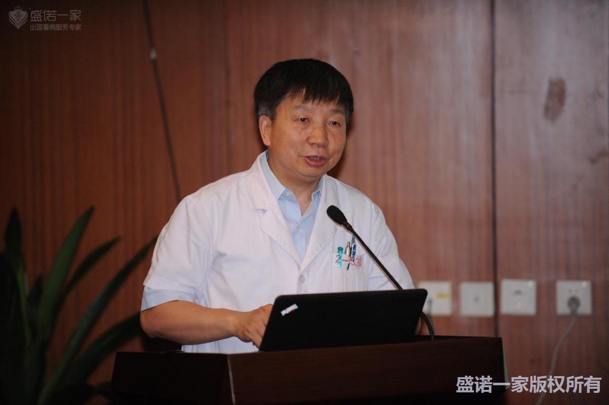 哈佛心脏专家在北京朝阳医院做学术报告图片