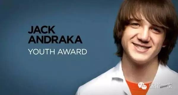 5分钟检测癌症,15岁天才少年的发明震惊奥巴马和全世界
