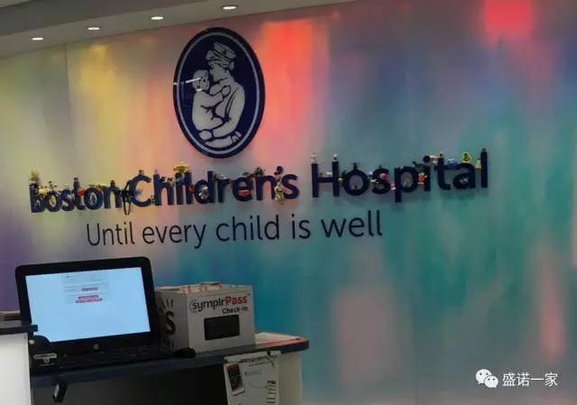 波士顿儿童医院初体验1.jpg