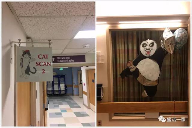 波士顿儿童医院初体验6.jpg