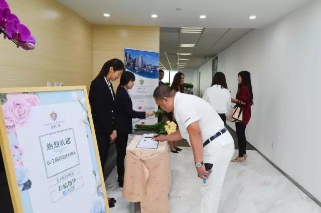 长江商学院EMBA活动走进盛诺一家.webp (4).jpg