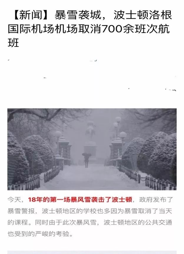微信图片_20180109145306.jpg