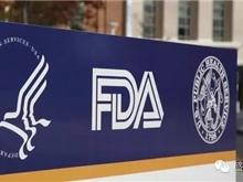 出国看病 FDA批准首个可以延长生存的脂