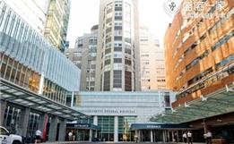 协和医生:访问美国三所著名医院