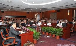 哈佛心脏专家在北京朝阳医院做学