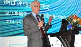 PHI副总裁Edwin McCarthy解读CES项目(2014.6)