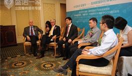 美国联盟医疗体系副总裁北京CES项目发布会(2014.6)