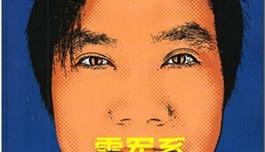 """【新财富】中国人开启求医""""漫游"""""""