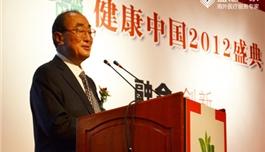 """出国看病第一品牌获""""健康中国2012盛典""""大奖"""