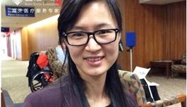 我陪出国看病患者去梅奥(日记连载-9):亲身感受梅奥的贴心服务
