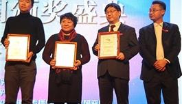 第八届健康中国论坛,盛诺一家再夺影响力大奖