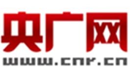中央人民广播电台采访盛诺一家蔡强 国人海外就医为何成为新趋势