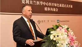 【人民网】克利夫兰医学中心在华开通医疗绿色通道