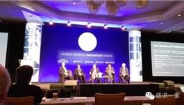 海外医疗 聚焦癌症:2016世界医学创新峰会在美国波士顿举行