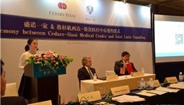 盛诺一家与西奈医院签署合作协议活动现场(2)
