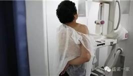 去美国看病 乳房致密的女性可能每年需要进行钼靶检查