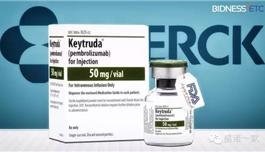 """海外医疗 Pembrolizumab一线治疗击败化疗:""""肺癌治疗的新时代"""""""