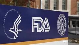 海外医疗 重磅!又一乳腺癌新药被FDA批准了!