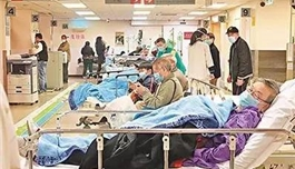 【都市快报】香港流感已造成315人死亡,人数或超SARS