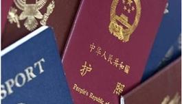 海外就医办理医疗签证能为出国看病患者带来什么