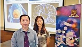 海外医疗癌症筛查新技术,30秒可检测九成肺癌乳腺癌