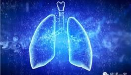 海外医疗 肺癌最怕复发转移,四大措施帮你战胜复发恐惧!