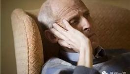 海外医疗 患癌后,你为什么会感到乏力?