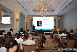 红杉资本中国基金合伙人周逵先生做主题演讲-(2)