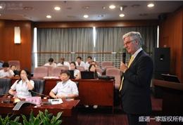 美国联盟医疗体系国际部总裁Dr. Mudge在朝阳医院活动现场 (6)