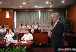 美国联盟医疗体系国际部总裁Dr. Mudge在朝阳医院活动现场 (7)