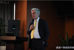 美国联盟医疗体系国际部总裁Dr. Mudge在朝阳医院做主题演讲 (2)