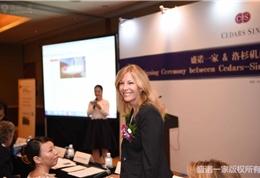 洛杉矶西达赛奈医疗中心国际部代表在活动现场 (2)