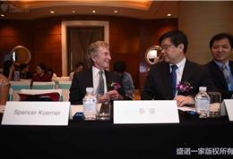 洛杉矶西达赛奈医疗中心国际部主任Spencer先生和盛诺一家董事长蔡强先生在活动现场