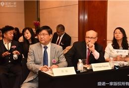 克利夫兰医学中心在华开通医疗绿色通道仪式现场2 (2)
