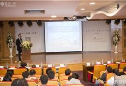 美国大医生走中国上海仁济医院站活动现场