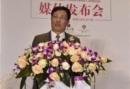 首都医科大学宣武医院胸外科主任支修益教授讲话