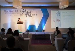 盛诺一家董事长蔡强做《与世界上最好的医院合作,为中国患者链接最佳医疗》的主题演讲