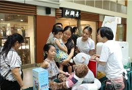 互动专区吸引了众多家长和孩子的参与