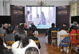 嘉宾和媒体记者观看开场视频