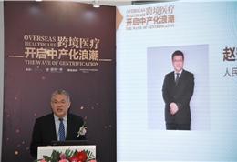 人民日报社《健康时报》副总编辑赵安平