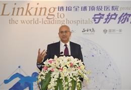 皇家马斯登医院私人医疗服务中心总经理Shams Maladwala先生做题为《健康管理对健康的意义》的现场致辞