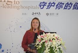皇家马斯登医院临床肿瘤学负责人放疗科专家Dr Imogen Locke为现场岛亲分享:《癌症治疗最新技术分享》