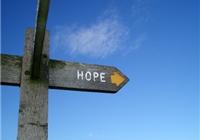 绝境中也有希望的曙光